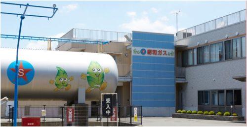 昭和ガスの外観
